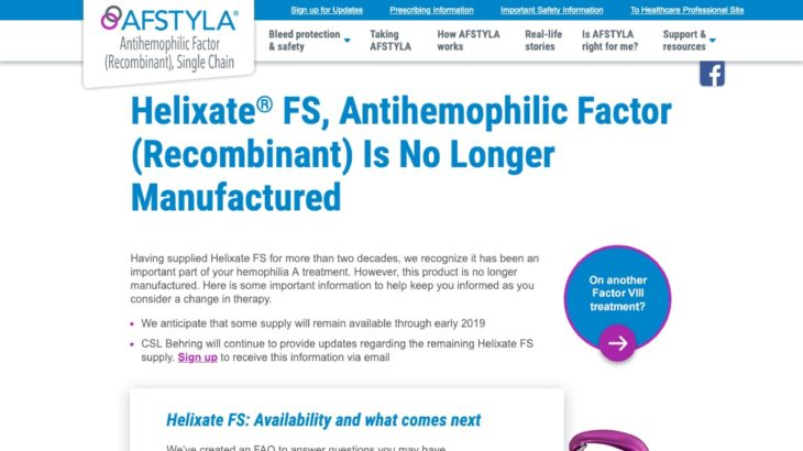 No Longer Manufactured, new treatment option available